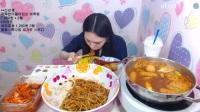 韩国女主播弗朗西斯卡大胃王吃播大挑战(大碗粗