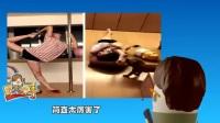 最新搞笑片:惊呆!软妹纸神级一字马.mp4