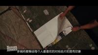 电影大点评之速度与激情5(中文字幕)