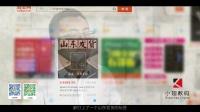 小超数码/戦超数码/苹果手机/海外代购宣传片