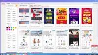 淘宝开店教程视频全集 2016搜索引擎变化 手机端的变化 (3)