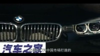 奥迪A4L对比宝马3系Li-汽车之家1dn0-迷彩虎