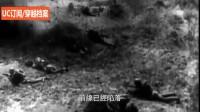 日军发动南京大屠杀 美国传教士偷拍下暴行