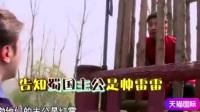 薛之谦录制综艺节目《极限挑战》结果就是蹲了一整天