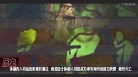 为何古代中国的朝代都流传不过300年?专家讲了两句话揭露真相