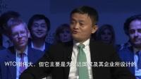马云2017最新演讲 你穷,是因为你没有野心