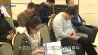 北大青鸟金融中国投资峰会