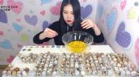 韩国女主播弗朗西斯卡大胃王吃播大挑战(200颗鹌