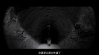 电影《惊悚小说》爆超长预告.mp4
