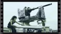 美女带着大队人马和这种怪异大炮,来破坏死亡飞车竞赛