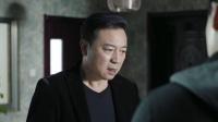 人民的名义 DVD版 人民的名义 04 侯亮平严拒蔡成功行贿