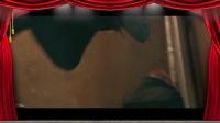 《极限特工3终极回归》小邦解说第11段