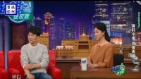黄轩《金星秀》节目上首度回应韩国女友绯闻,靠翻译软件聊天.mp4