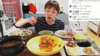 韩国女主播新姐大胃王吃播大挑战(肉伴饭)直播间