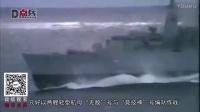 日本最头痛事情终于出现!2艘准航母面对中国辽宁舰竟不堪一击