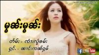 myanmar   .song😍😍
