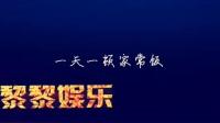 兰州方言版【一人我饮酒醉】,,,,,,最爱大兰州首席执行官网红黎黎娱乐