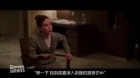 真实预告片-盗梦空间【中文字幕】