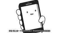 叙事小动画:我 手机 女友【中文字幕】