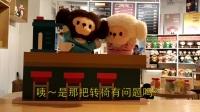 中国人 搞笑轻松时刻