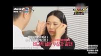 韩国人气男主播带着美女到韩国id医院做整形商谈