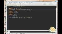 Python教程_Python入门爬取大型购物平台返利网(上).mp4