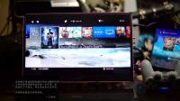 Lukos17.3英寸便携显示器连接PS4游戏效果演示