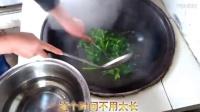 菠菜特别吃法 用它包饺子 胖嫂家常做法味道蛮清新的