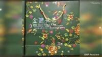 五洲干果土特产电子相册( )