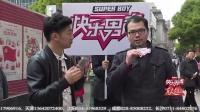 2017快乐男声百人特搜武汉站 美女乱入要
