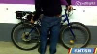普通自行车改装成电动的,加个步进电机和链条就可以