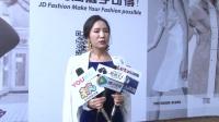 环球夫人张波优雅亮相京东&有瘾·中国国际时装周.mpg