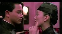 一生怀念张国荣 - 电影《霸王别姬》混剪 MV