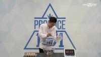 170329 Produce101第二季蛋白酥time 白虎