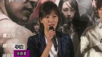 徐静蕾烧脑作品《绑架者》北京首映