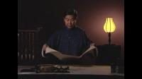 中国楷书书法 毛笔字 名师书法入门教学视频教程_视频