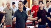 2017年新疆经济社会发展经融保险人才培训班