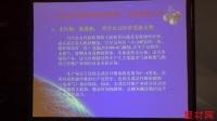 中国玄武岩纤维及其复合材料的发展现状与应用进展