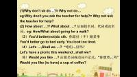 八年级下册英语表达建议的句型.mp4