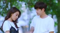 《我的狐仙老婆 第一季》范世錡 刘弈CUT 11