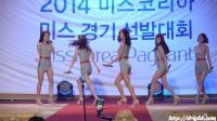 【PPW】K-Girls(HR) - 단발머리 @140610