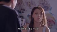 《我的狐仙老婆 第一季》范世錡 刘弈CUT 15