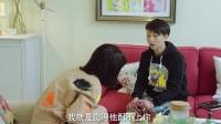 和妈妈一起谈恋爱 26 吴东向于丽芬提出离婚