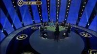 【原梓番解说】Big Game第二季01-大玩家高额德州扑克现金桌真人秀节目