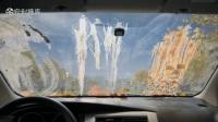 安利优生活之浓缩玻璃清洁剂使用示范片,通过汽车挡风玻璃实验,对比普通清洁剂与本品清洁效果的差异,进一步展示它彻底清洁玻璃顽渍,无需冲洗、不留水痕的强大去污功效。