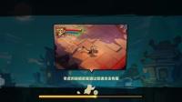 手游功夫熊猫3试玩