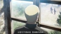 进击的巨人(第一季)09