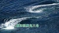 【未解之谜】中国三个邪门灵异禁区