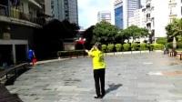 深圳-如鱼  流星球旋转车轮双手八字套路_高清