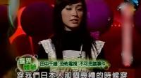 娱乐大锅FUN 2017 胆小慎入 揭娱乐圈灵异事件 明星拍戏也需小心 170404